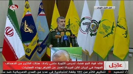 Imagen de la comparecencia televisiva del General Amir Ali Hajizadeh, Comandante de la División Aeroespacial del Cuerpo de los Guardianes de la Revolución Islámica de Irán. De izquierda a derecha pueden verse las banderas de Irán, los Pasdarán, su División Aeroespacial, Hezbolá (Líbano), Ansarolá (Yemen), Hashd al Sha'abi (Irak), Hamas (Palestina), Fatemiyoun (Afganistán) y Zainabiyoun (Pakistán).Fuente: https://english.alarabiya.net/en/News/middle-east/2020/01/09/Iran-military-commander-appears-in-front-of-proxy-flags-on-state-TV.html