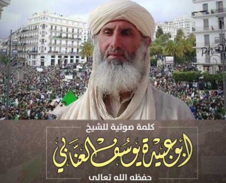 Figura 5. Abu Ubaydah Yusuf al-Anabi, posible sucesor de Droukdel al frente de AQMI.